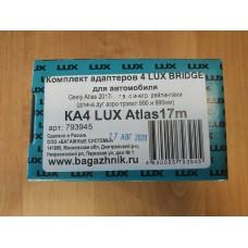 Комплект адаптеров 4 LUX BRIDGE Atlas17m