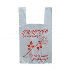 Пакет-майка 28*50 см, 12 мкм, Спасибо за покупку - Роза, 100 шт.